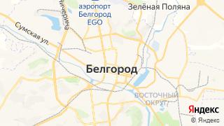 Карта автосервисов Белгорода