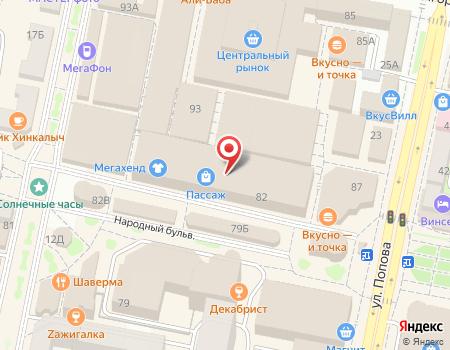 Схема расположения офиса турагентства «Туристическая фирма Ильиной»