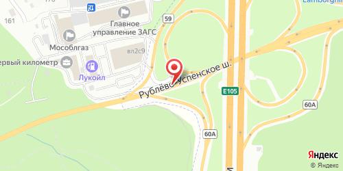 Дворянское гнездо, Рублево-Успенское ш., пос. Горки II
