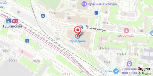 БанкетовЪ (Banketov), Тушинская ул., д. 17 (ТЦ Праздник)