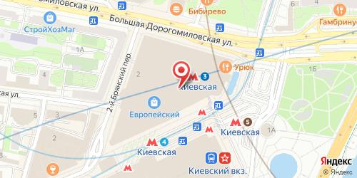 Блеск (Blesk), Киевского вокзала пл., д. 2 (ТРЦ Европейский, 1 этаж)
