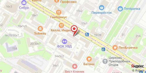 Арома (Aroma), Крижановского ул., д. 20/30