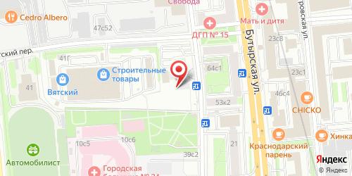 Суриковъ Hall (Surikov Hall), Вятская ул., д. 41 А