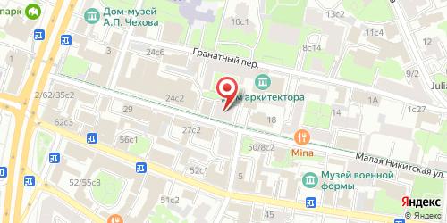 Архитектор (Arhitektor), М. Никитская ул., д. 20
