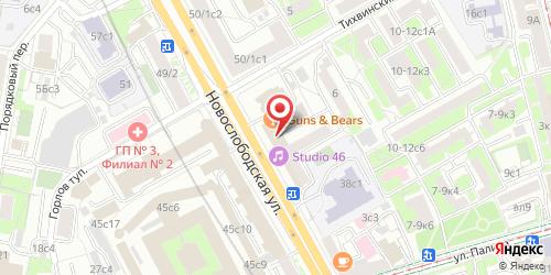 Караоке Бум, Новослободская ул., д. 46