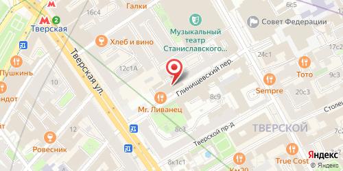 Клуб 9.1.1. (9.1.1.), Глинищевский пер., д. 3