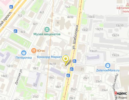 Офис компании АбикомТрансСнаб