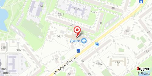 Арусяк (arusak), Москва, Корнейчука ул, д.54