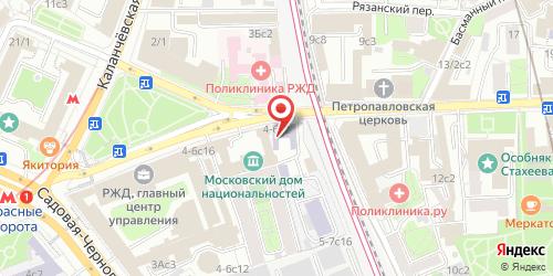 Банкетный зал на Новой Басманной (Banketnyj zal na Novoj Basmannoj), Н. Басманная ул., д. 4