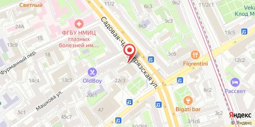 КВАСъ, Садовая-Черногрязская ул., д. 20