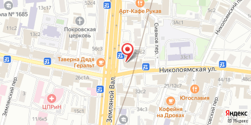 Баклажан кафе (Baklazhan cafe), Николоямская ул., д. 29, стр. 3