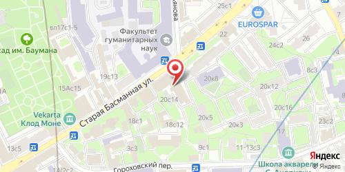 Город (Gorod), Старая Басманная ул., д. 20