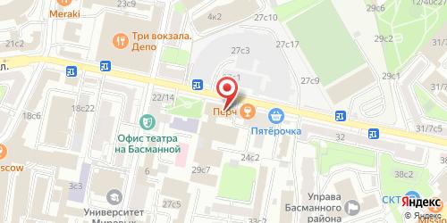 Контакт (Contact), Новорязанская ул., д. 26, стр. 1