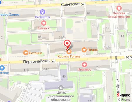 Схема расположения офиса турагентства «TUI»