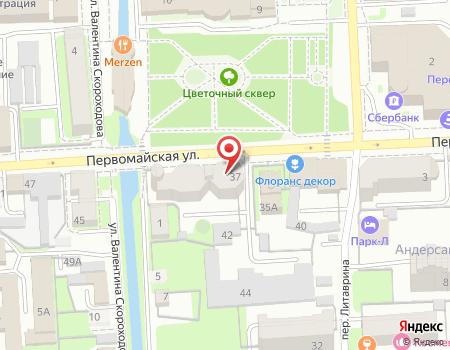 Схема расположения офиса турагентства «Кругосветка»