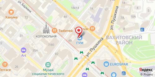 Евразия, Казань,Баумана ул., 51, ГУМ