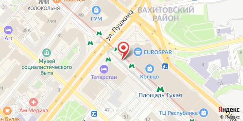 Канпай, Казань, Ямашева ул., 71а