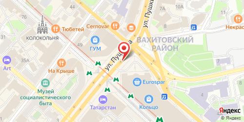 Infiniti, Казань, Вахитовский, Пушкина ул., 8