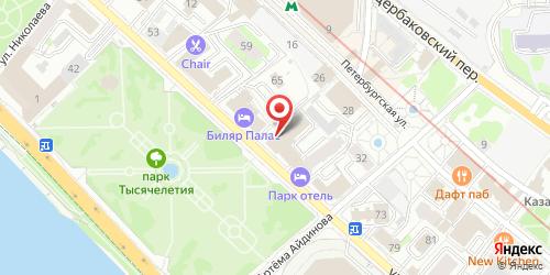 Авеню-кафе (Avenue-cafe), Островского ул., д. 67