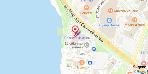 Венеция, Казань, Хади Такташа ул., 24