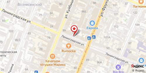 Марлин, Самара, Ленинградская, 32