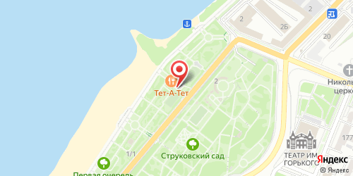 Тет-а-тет, Самара, Максима Горького, 1