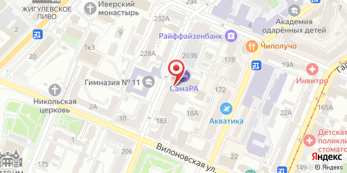 СамаРА, Самара, Чапаевская, 201