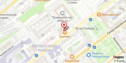 Планета Суши, Самара, Молодогвардейская, д. 204