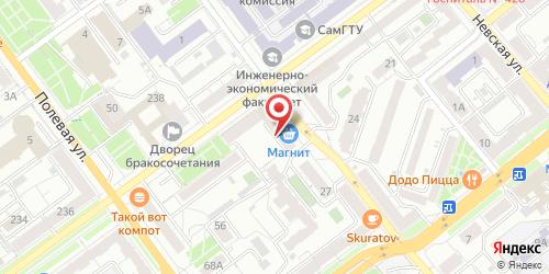 Pizza-City, Самара, Первомайская, 25
