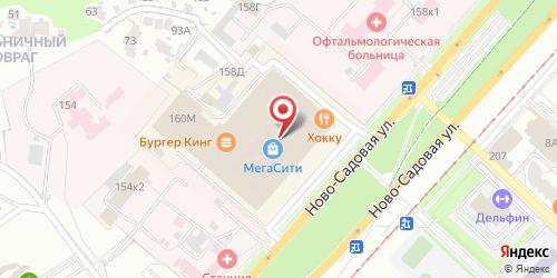 Danesi caffe, Ново-Садовая ул., д. 160 М (ТРЦ Мега Сити)