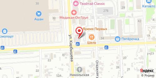 Dejavu, Карбышева ул., д. 61
