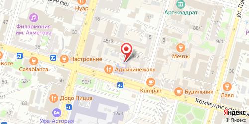 Пивнушка на мельнице (Pivnushka na Mel'nitse), Коммунистическая ул., д. 47