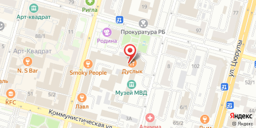 Дуслык, Уфа, Крупской ул., 9