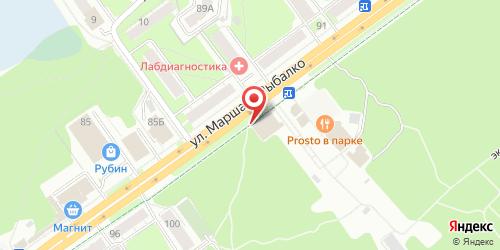 Карусели, ул. Маршала Рыбалко, 106