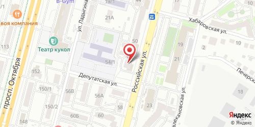 Берлога, Уфа, Российская ул., 54А