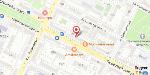 Спорт-кафе, Уфа, Первомайская ул., 29