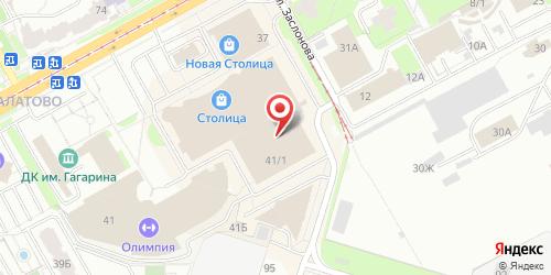 Steak house, Мира ул., д. 41/1 (ТРК Столица, 2-й этаж)