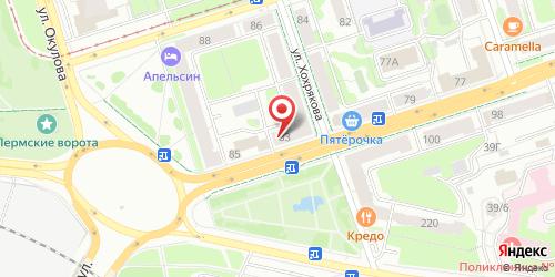 Восточный дворик (Vostochnyj dvorik), Ленина ул., д. 83
