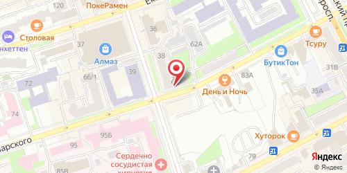 Корица (Корица), Луначарского ул., д. 62