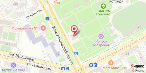 911, Комсомольский пр., 46