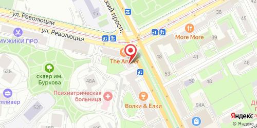 Розовый пеликан, Комсомольский пр., 47