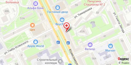 Ещебы!, Комсомольский пр., 58