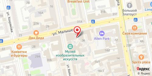 Градара, Екатеринбург, Малышева ул., 36