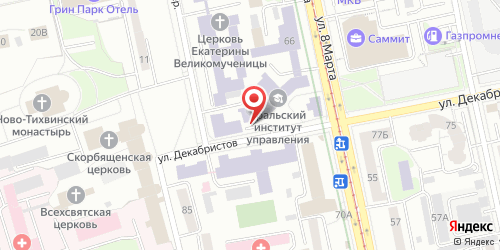 Своя компания, Екатеринбург, Декабристов ул., 58
