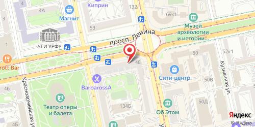 Globus, Ленина пр-т, д. 48