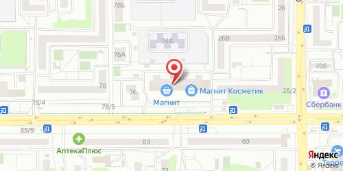 NovoCafe, Комсомольский пр. 74