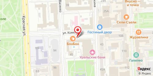 Basilio, Челябинск, Коммуны, 87