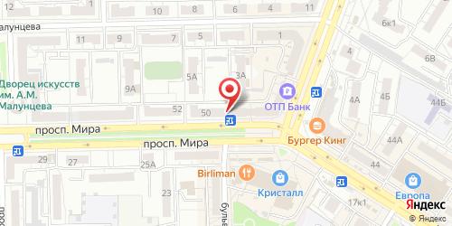 Курочка рядом, кафе, Мира проспект, 50