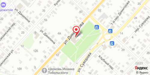Арарат (Ararat), Димитрова ул., д. 16