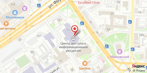 У Пушкина (U Pushkina), Красный путь ул., д. 11